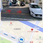 天神川の駐車場が3台に増えます♪